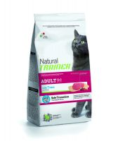 TRAINER Natural Cat Adult tunak 300g